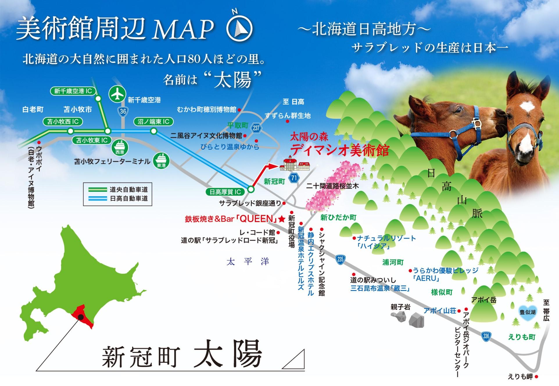 太陽周辺 Map